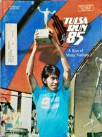 1985 results book cover